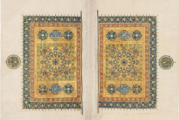 Quantifying the Quran