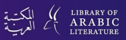 Al-Kindi on the Kindle: The Library of Arabic Literature and the Challenges of Publishing Bilingual Arabic-EnglishBooks