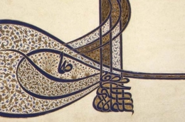 Comparing Canons: Examining Two Seventeenth-Century Fatawa Collection from the OttomanLands
