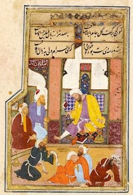 A Database and Handbook of Classical Islamic Pedagogy: A Digital Islamic Studies Project at the University ofGöttingen