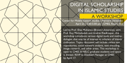 Harvard CMES: Digital Scholarship Workshop in Islamic Studies