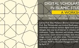 Harvard CMES: Digital Scholarship Workshop in IslamicStudies
