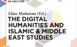 New Publication on Islamic Digital Humanities