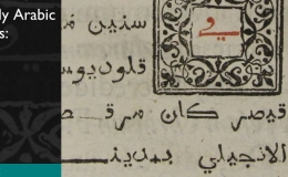Digitizing Early Arabic Printed Books: A Workshop