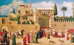 The Mamluk ProsopographyProject